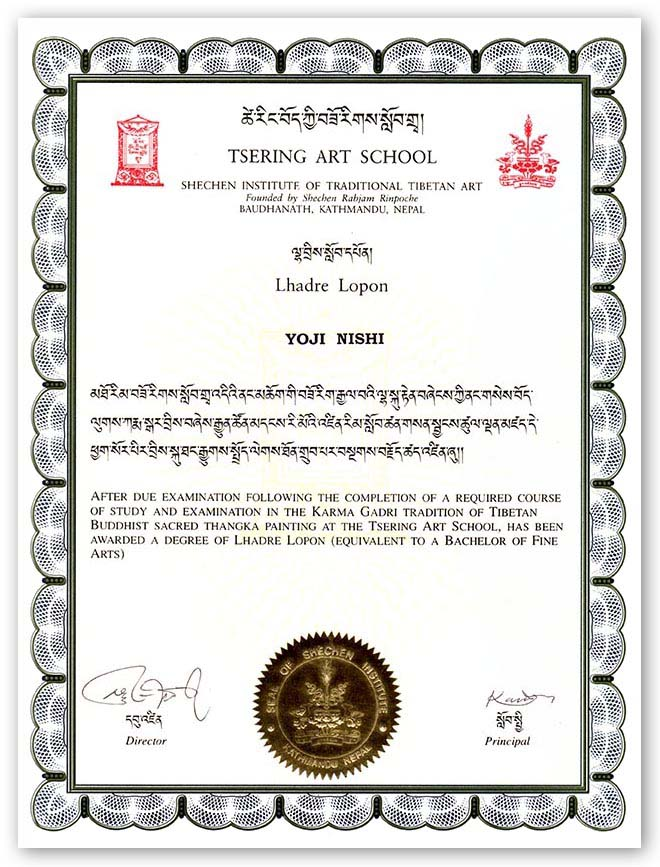 Diploma of Lhadre Lopon